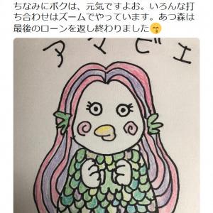 堀井雄二さん「リクエストにお応えして、アマビエを描いてみました。コロナが早く終息しますように」Twitterでイラストを披露し反響