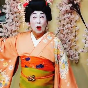 「ステイホーム!」 梅沢富美男さんが弟子・コウメ太夫のネタをコピーして話題に