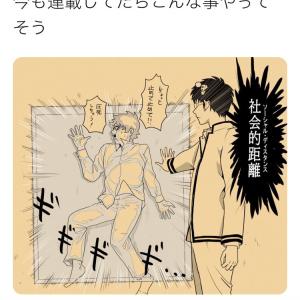 『斉木楠雄のΨ難』の麻生周一先生「今も連載してたらこんな事やってそう」画像とツイートが話題に