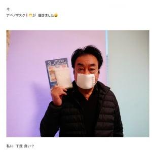 「迫り来る顔面!の私にもピッタリ!です」高橋英樹さんが「アベノマスクが届いた!」とブログで報告