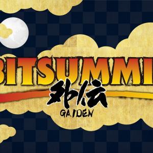 インディーゲームの祭典BitSummitがオンラインイベント「BitSummit Gaiden」として6月開催へ