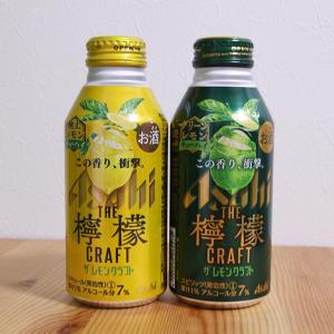ド直球のレモンの香りがすごいッ! チューハイ新ブランド「アサヒ ザ・レモンクラフト」4月27日より登場