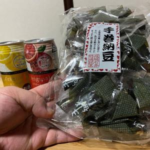 オンライン飲み会のお供を紹介! 成城石井のオリジナルサワー&手巻き納豆三種ミックス