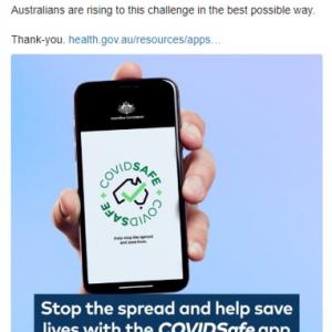 オーストラリア保健省が新型コロナウイルス感染者の行動追跡アプリ「COVIDSafe」をリリース