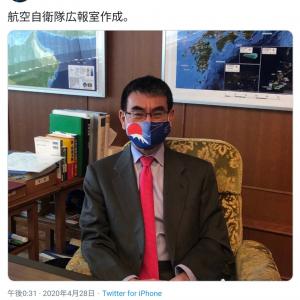 「かっこよすぎ」「ガチで欲しい」 河野太郎防衛大臣が着用した航空自衛隊広報室作成マスクに脚光