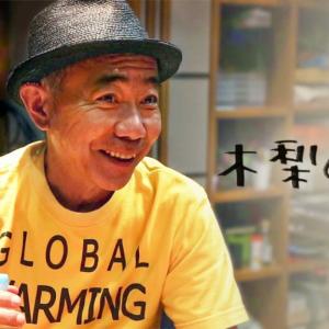 """GYAO!""編成担当がオススメ! お家で楽しめるエンタメ映像3選"