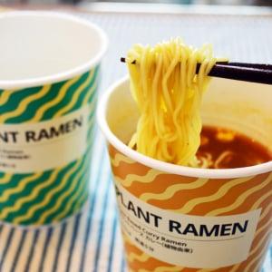 イケアが植物由来でオシャレでヘルシーなカップ麺「プラントラーメン」を発売! 早速食べてみた結果カレー味が優勝しました