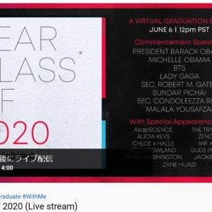 ゲストが半端ないYouTubeのオンライン卒業式「Dear Class of 2020」はたぶん世界最高の卒業式