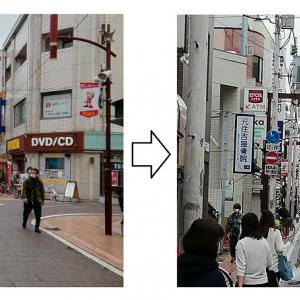タブレットでも「密」な写真は撮れる!? 人口流動分析上昇の川崎市モトスミ・ブレーメン商店街に行ってきた