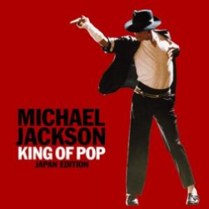 マイケル・ジャクソンの映画『THIS IS IT』公開が決定! 幻のコンサートがスクリーンに