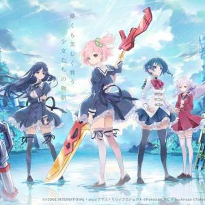 武器×美少女『アサルトリリィプロジェクト』がスマホゲーム化! 事前登録キャンペーン実施中