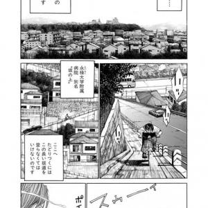 """再読:ブラックジャックによろしく「#007  """"一流""""のワナ」"""