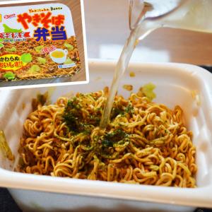 北海道名物「やきそば弁当」を強引に「ラーメン弁当」にしたら激ウマ! ほっこり優しい鶏ガラソースラーメン