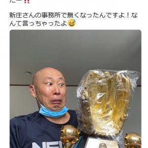 森本稀哲さん「まさかの無くなったと思ってた2008年のゴールデングラブが出てきたー!!」ツイートに反響
