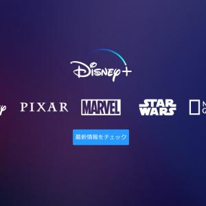 6月上陸報道で大注目の<日本版>Disney+が気になる!→「何か決まったらアナウンスさせて頂きます」とのこと
