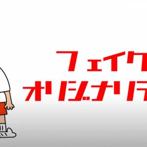 木村昴オリジナル楽曲「フェイクオリジナリティ」に絶賛の声続出!30thメモリアルブック アニメイト限定特典に収録決定