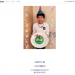 「いつまでも変わらずやんちゃで居てくださいな」小川菜摘さん、ブログで浜田雅功さん57歳の誕生パーティーを報告