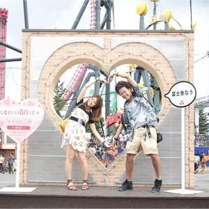 富士急ハイランド、恋愛応援企画「フジコン」開催