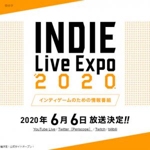 インディーゲーム情報発信番組「INDIE Live Expo 2020」が6月6日に放送へ 日・英・中の3か国語でYouTube/Twitch/bilibiliから試聴可能