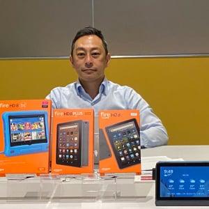 Amazonが新「Fire HD 8」シリーズ3モデルを発表 RAM増強&ワイヤレス充電対応の「Plus」とキッズモデルをラインアップ