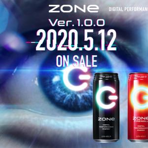 サントリーのエナジードリンク「ZONe」が遂に全国発売!