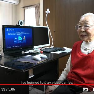 90才の日本人YouTuber「ゲーマーグランマ」に世界が驚いた 「このおばあちゃんの孫だったら毎日がどんなに楽しいことか」