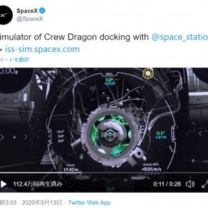Crew Dragonを国際宇宙ステーションにドッキングせよ SpaceXがシミュレーターを公開