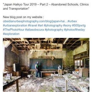外国人女性フォトグラファーが撮影した日本の廃墟