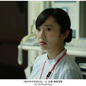 鈴木光司書き下ろしのホラードラマ『あの子が生まれる・・・』FODで7月配信 「『リング』と同じトリックを仕込んだ」[ホラー通信]