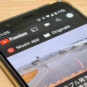 Android版YouTubeの動画ページが一部リニューアル