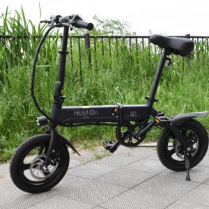 テレワーク時代のモビリティガジェット! Smart e-Bike「Hold On」はスマホやタブレットへの給電も可能