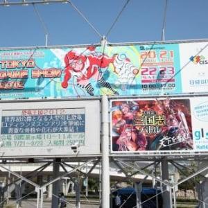 【TGS2012】東京ゲームショウ2012来場者数過去最多の22万3753人 規模は縮小しても来場者増