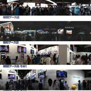 【TGS2012】東京ゲームショウ2012で撮影したパノラマ写真 行けなかった人も雰囲気を感じよ!