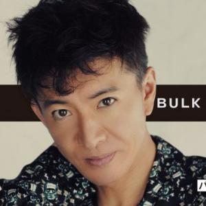 これが木村拓哉のルーティーン!? 「BULK HOMME」新TV-CM放映開始
