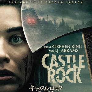 S・キング脚本ドラマ、新シーズンは『ミザリー』の起源を描く 『キャッスルロック:ミザリー ~殺人へのシナリオ~』8月発売・配信[ホラー通信]