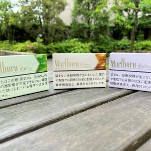 """IQOS専用たばこスティックに日本初の""""期間限定""""銘柄3種登場 「まったく異なるアプローチで開発」"""