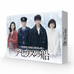 『テセウス』全話がディレクターズカット版で収録! 7月発売DVD&Blu-rayBOX