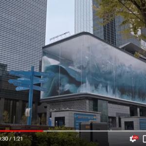 見ているだけで癒されて涼しい気分になれそうなデジタルアート「WAVE(波)」がソウル市内に出現