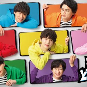 Kis-My-Ft2初『キスマイどきどきーん!生特番』5月31日に無料配信!初披露の楽曲パフォーマンスもお届け