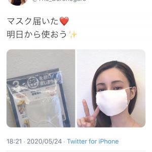 ダレノガレ明美さんがアベノマスクを着けた写真をアップ 丸山桂里奈さんは「かお、ちっさ!」と返信ツイート