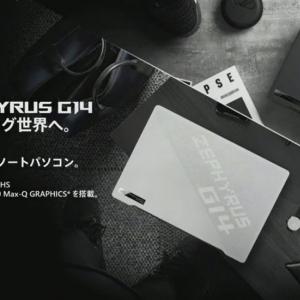 ASUSがLEDピクセルアート天板搭載の14インチゲーミングノートPC「ROG Zephyrus G14」を発表 ゲーミング製品で初のモダンPC