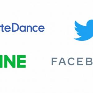 政府・関係団体との連携を明言 SNS業界団体が『ソーシャルメディア上の名誉毀損や侮辱等を意図したコンテンツの投稿行為等に対する緊急声明』を発表