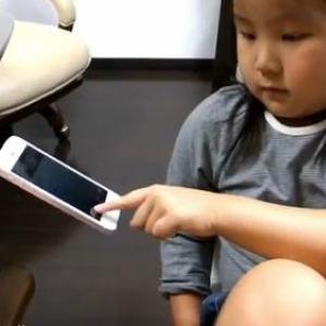 【動画】『iPhone5』があまりにも軽すぎで危険? 浮いてしまう不具合の検証動画