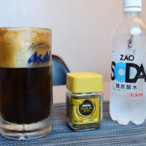 ノンアルコールの黒ビール風ドリンクは自宅で簡単に作れます! 再現度高すぎて雰囲気で酔えちゃう!