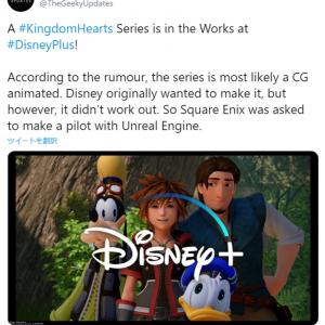 Disney+向けに『キングダム ハーツ』シリーズが制作中という噂