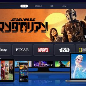 「Disney+」が6月11日に日本でサービス開始 「Disney DELUXE」加入者は新規登録不要!