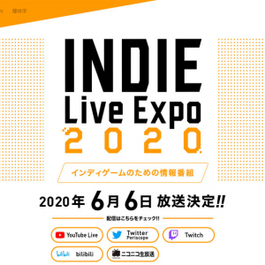 6月6日放送のインディーゲーム情報発信番組「INDIE Live Expo 2020」で『UNDERTALE』『東方Project』の楽曲メドレー実施へ