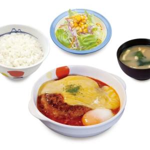 松屋の創業記念第1弾は「うまトマハンバーグシリーズ」 テイクアウト限定の丼弁当も