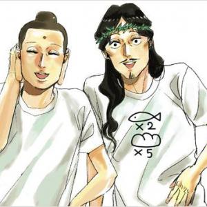 異色の聖人コメディー「聖☆おにいさん」がアニメ映画化! ODA付コミックも