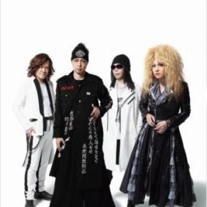 筋少、ももクロ、ホルモン出演決定! イヴェント〈MUISC COMPLEX〉のチケットをタワー渋谷&汐留店のぴあカウンターで先行販売